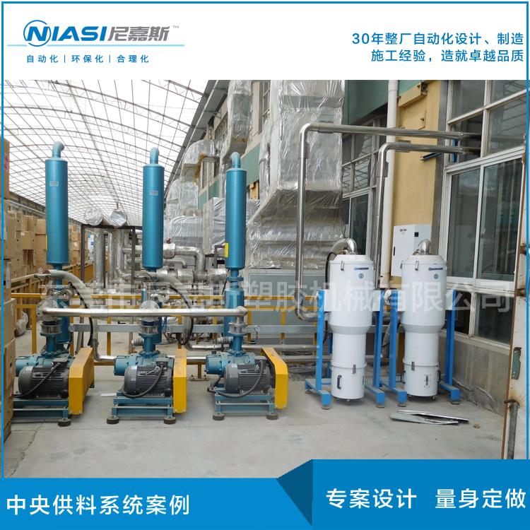 光电电缆行业集中供料系统
